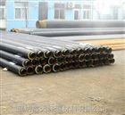 河北聚氨酯保温管厂家   钢套钢保温管厂家销售