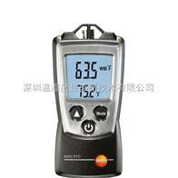testo635-2便携式温湿度巡检仪
