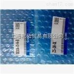 PS1000-R06L-Q低价销售日本SMC压力开关