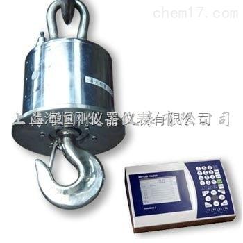 10吨抗电磁干扰电子吊钩秤