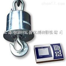 电子吊钩秤10吨电磁干扰电子吊钩秤