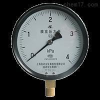不锈钢膜盒压力表YE-150B价格自动化仪表四厂