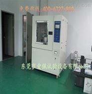 AP-LY防水等级实验浸浴箱/IP几淋雨试验机