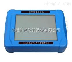 EL-MG2000型锚杆质量检测仪