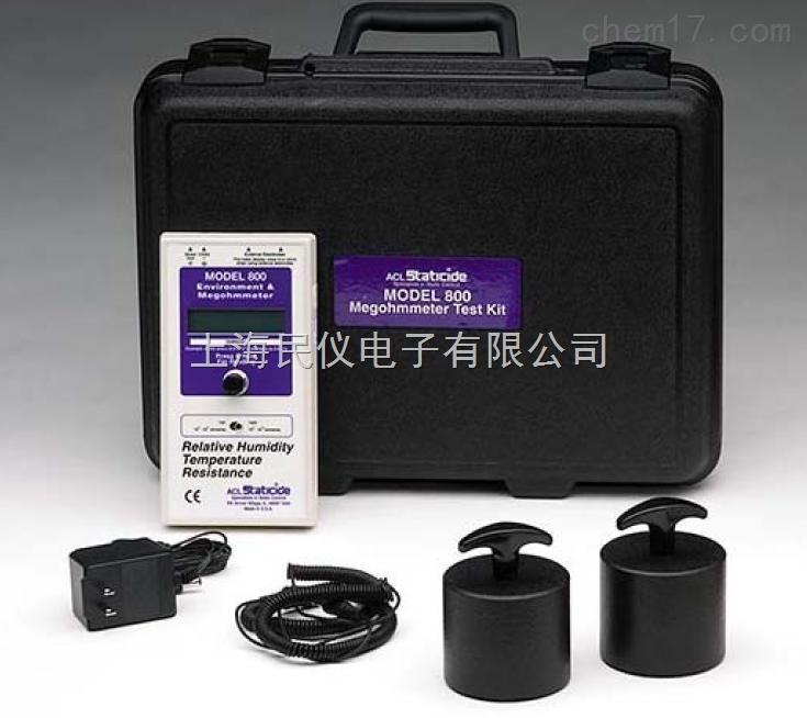 ACL-800表面电阻测试仪