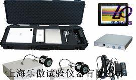 供应JY-LD8000工程检测雷达