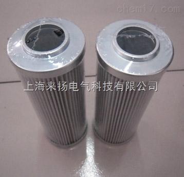 多功能滤油车滤芯