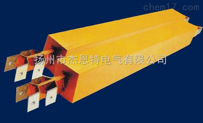 防水母线槽