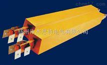 FSC防水母線槽
