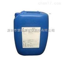MDC220纯水阻垢剂