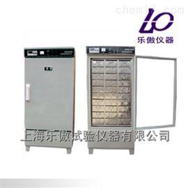 供应HBY-30水泥恒温水养护箱