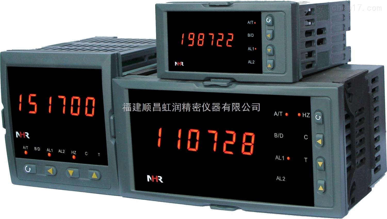 厂家直销NHR-2400系列频率/转速表
