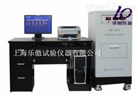 供应HD-2011二路低本底α、β测量仪