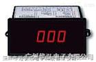 DR-99ACA台湾路昌DR-99ACA,交流电流表DR99ACA,电流表头