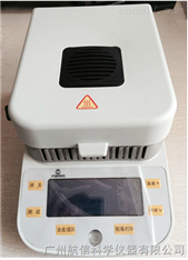 DSH-50-1电子水分仪(越平)