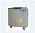金凌防锈湿热油脂试验箱JL-HUS--120