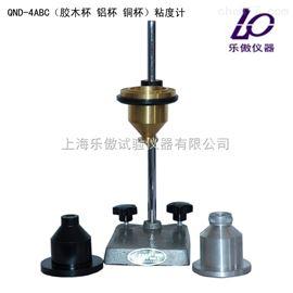 供应QND—4型粘度计