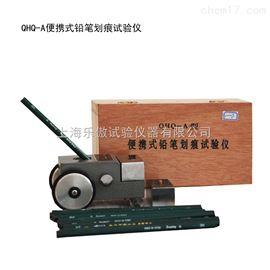供应QHQ-A便携式铅笔划痕试验仪