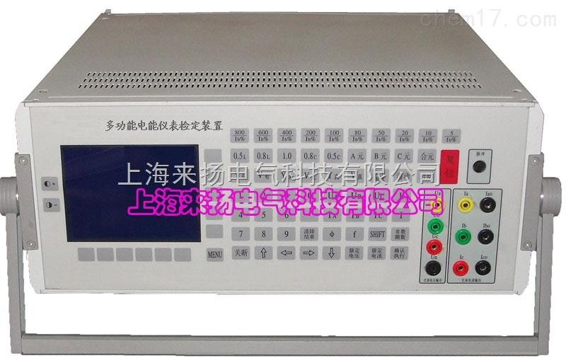 实验室电能表校准装置