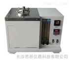 润滑脂蒸发损失测定仪SC-7325