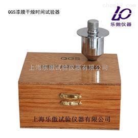 供应QGS漆膜干燥时间测定器