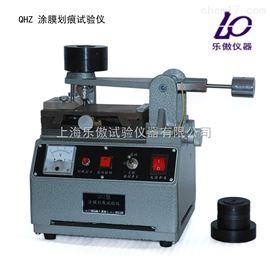 供应QHZ漆膜划痕试验仪