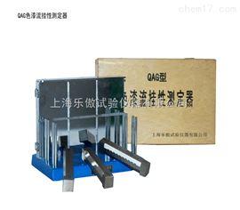 供应QAG色漆流挂性测定仪