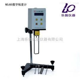 供應NDJ-8S數字粘度計