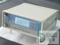GHY-1植物光合測定儀