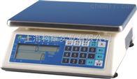宇权ACS-NJW电子计重秤