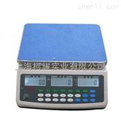 三峰ACS-D21电子计数秤
