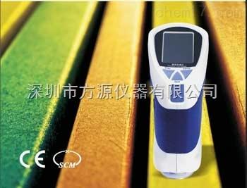 杭州采谱 CS-210色差仪 高精度便携色差计 正品色彩测试仪