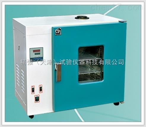 101-电工套管干燥箱