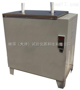 JG3050—16F型-塑料管材恒温水浴