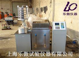 供应HLY-E沥青混合料离心式抽提仪