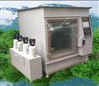 南京低濃度二氧化硫腐蝕試驗箱性能穩定