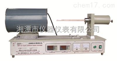湘科ZRPY系列热膨胀系数仪