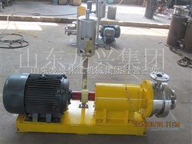 齐全-定做lxm型管线式粉碎乳化泵、管线式粉碎乳化泵