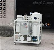 ZJCZJC燃气轮机油除水滤油机
