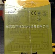 新品促销PILZ安全时间继电器
