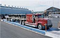 SCS上海防水电子磅V防水电子地磅