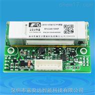 SF6/G-1000PPMHF传感器