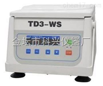 TD3-WS台式低速自动平衡离心机