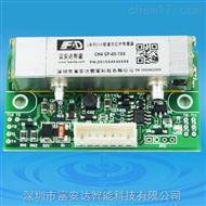 CH4/GP-5%红外甲烷传感器(CH4传感器)