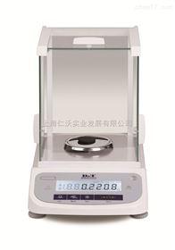 天津德安特ES-J200电子天平200g/0.0001g