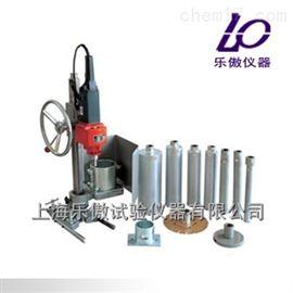 HZ-15供應混凝土鉆孔取芯機