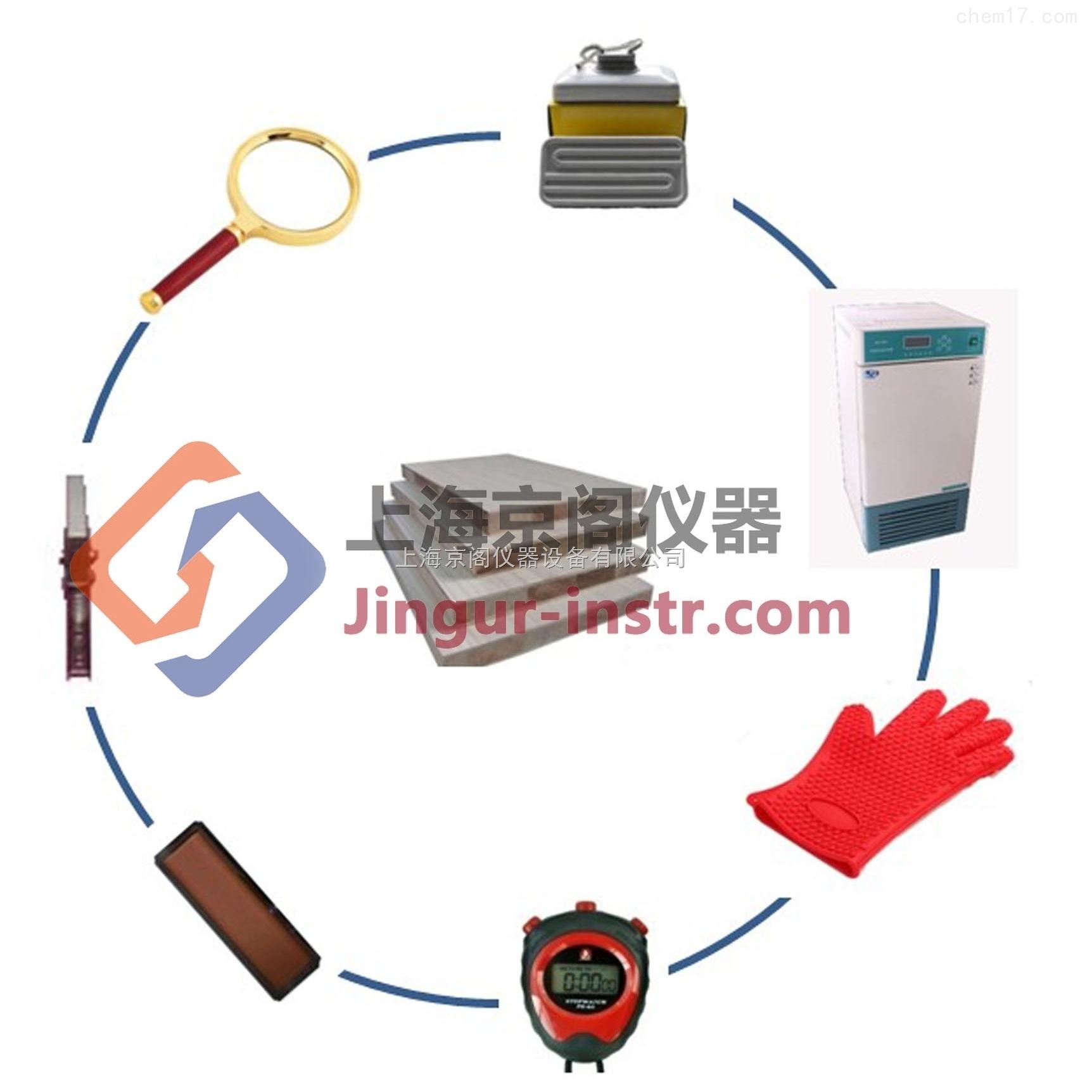 干燥器法甲醛检测仪
