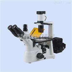 倒置荧光显微镜临床诊断、教学实验