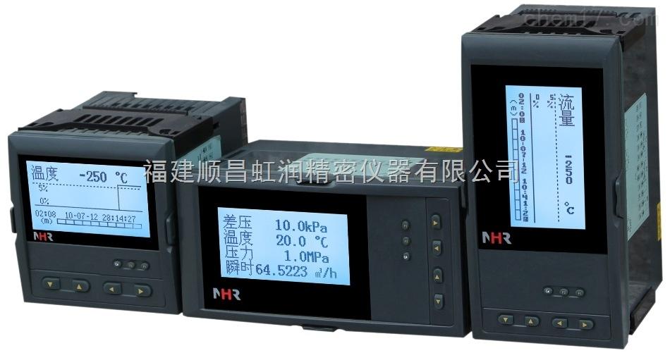 厂家直销NHR-6600R系列液晶流量(热能)积算记录仪(配套型)