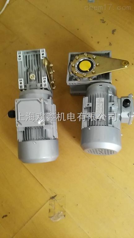 张家港饮料机用NMRV063涡轮蜗杆减速电机